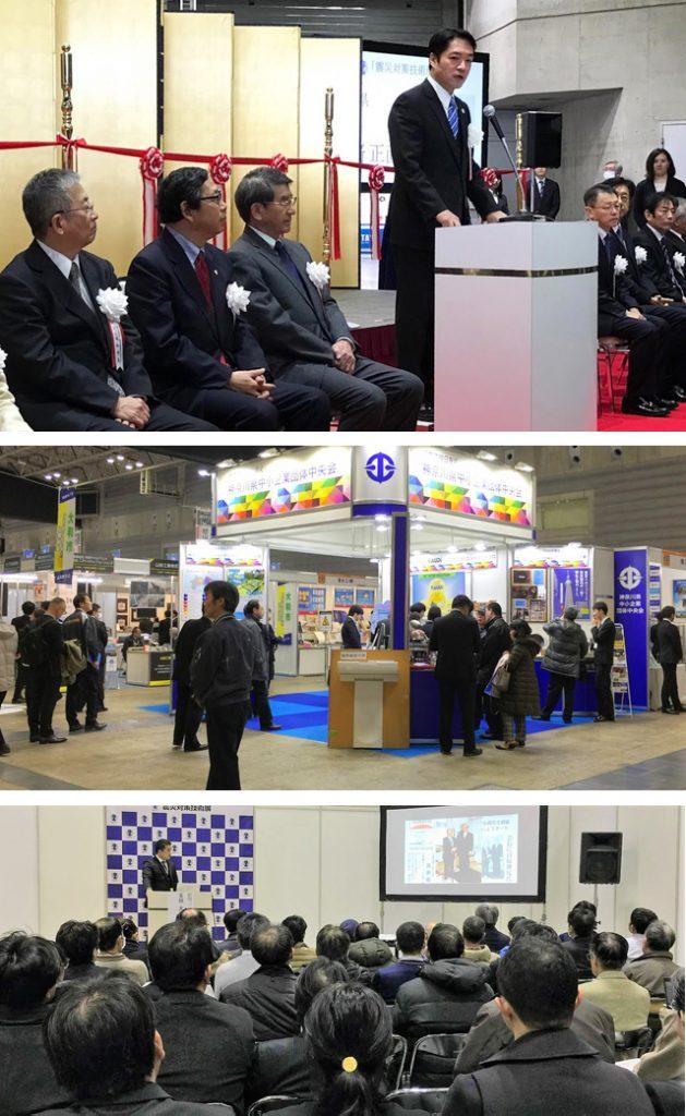 P4 1 震災対策技術展で 629x1024 - 第23回「震災対策技術展」横浜盛況裡に閉幕