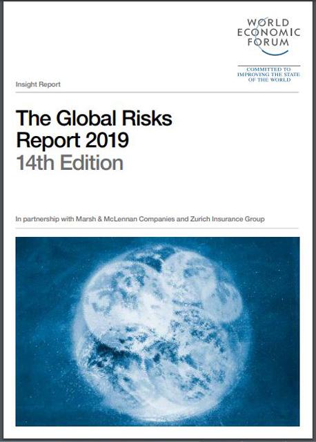 P5 1 世界経済フォーラム「グローバルリスク報告書 2019年版」表紙より - 世界経済フォーラムの「グローバルリスク報告書2019」